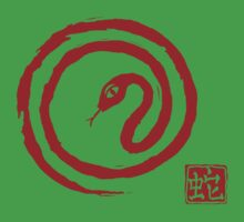 Chinese Galligraphic Snake as Symbol of Year 2013 Baby Tee