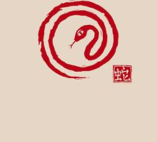 Chinese Galligraphic Snake as Symbol of Year 2013 Unisex T-Shirt