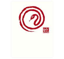 Chinese Galligraphic Snake as Symbol of Year 2013 Art Print