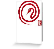 Chinese Galligraphic Snake as Symbol of Year 2013 Greeting Card