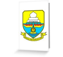 Coat of Arms of Jambi Greeting Card