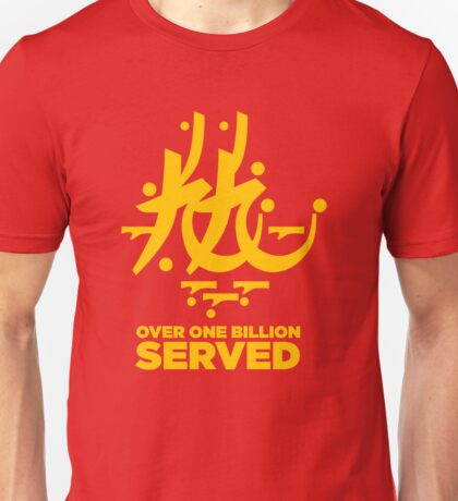 Over One Billion Served McDonald's Unisex T-Shirt