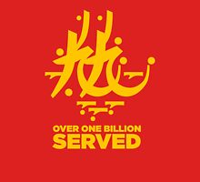 Over One Billion Served McDonald's Unisex T-Shirt