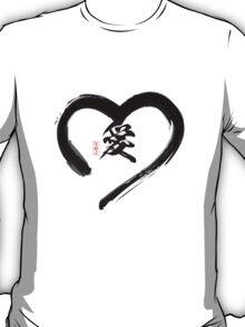 Ai Kokoro T-Shirt