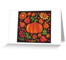 Pumpkin with flowers in Ukrainian style Greeting Card