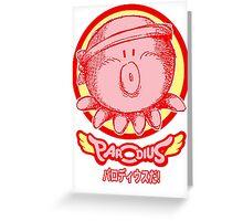Parodius Da! Greeting Card