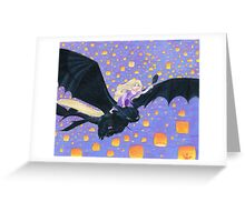 Rapunzel Riding Toothless Greeting Card