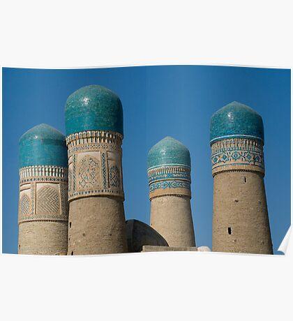 Four minarets at Bukhara Poster