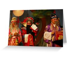 In The Court Of Fu Manchu Greeting Card