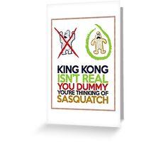 King Kong vs Sasquatch Greeting Card