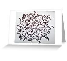 Abstract sphere Greeting Card