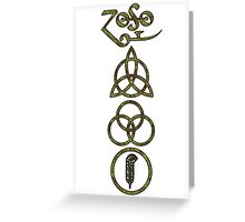 TRIQUETRA - the earth V Greeting Card