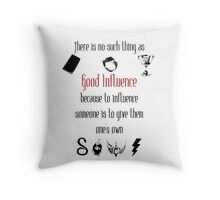 Tom Riddle's Soul Throw Pillow