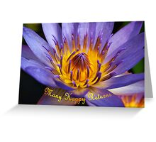 Blue Water Lily - Hoi An, Vietnam Greeting Card
