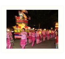Shan women carrying lanterns  Art Print