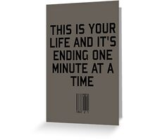 This is your Life Greeting Card
