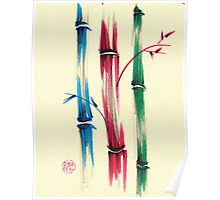 """Rainbow Bamboo Forest""  Watercolor Bamboo Painting Poster"