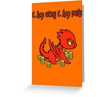 Chibi Smaug Greeting Card