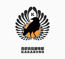 karasuno high school volleyball club Unisex T-Shirt