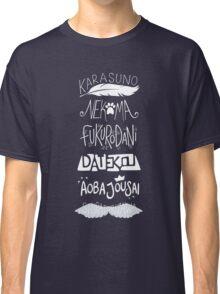 Haikyuu!! Teams - White  Classic T-Shirt
