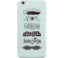 Haikyuu!! Teams - Black iPhone Case/Skin