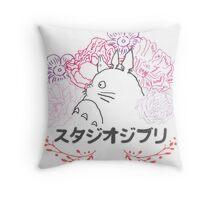 Studio Ghibli~ Totoro Throw Pillow