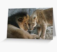 """The """"Mane"""" Couple Greeting Card"""