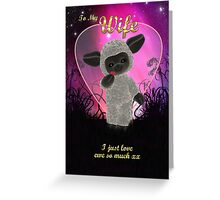 Wife Valentine's Day Card With Cute Sheep  Greeting Card