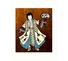 Asian Paper Doll Art Print
