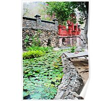 Temple pond and red gate in Northern Bali Poster