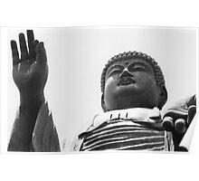 Buddha overlooking his World Poster