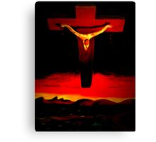 This is not about Religion. Canvas Print