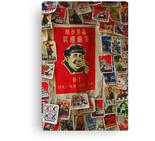 Little Red Mao - Badges, Yangshou, China Canvas Print