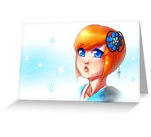 Young Cydne Greeting Card