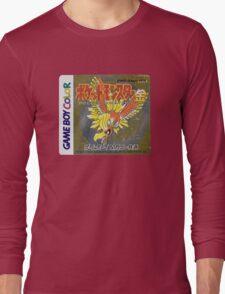 Pokemon Gold  Long Sleeve T-Shirt