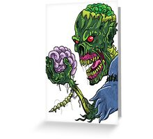 BRAINS!!! Greeting Card