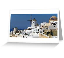 Romantic Point Of View Greeting Card