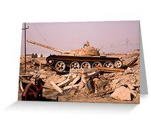 Last Iraqi Tank   Greeting Card