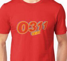 0311 Shijiazhuang Unisex T-Shirt