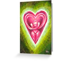 Love Thine Self  (Heal Thine Self) Greeting Card
