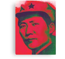 Red Mao  Canvas Print