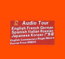 Audio Tour Roger Moore RMB40 Unisex T-Shirt