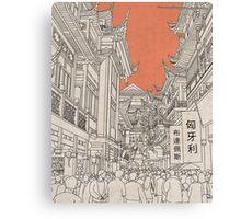 In China II. Canvas Print