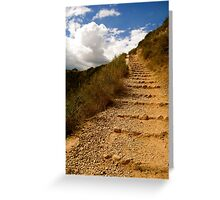 One Step at a Time Greeting Card