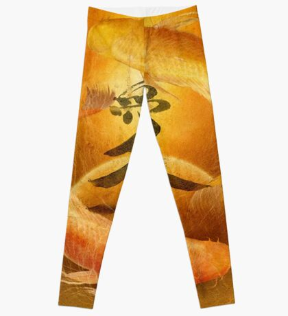 Koi Leggings