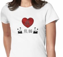 I heart Pandas (Chinese version) T-Shirt