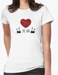 I heart Pandas (Chinese version) T-Shirt