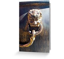 Lions Head Detail, Forbidden City, Beijing, China Greeting Card