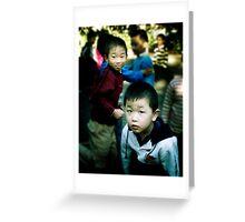 Children at play, Hutong, Beijing, China Greeting Card