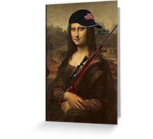 Secret life of Mona (taken in Leonard, TX) Greeting Card